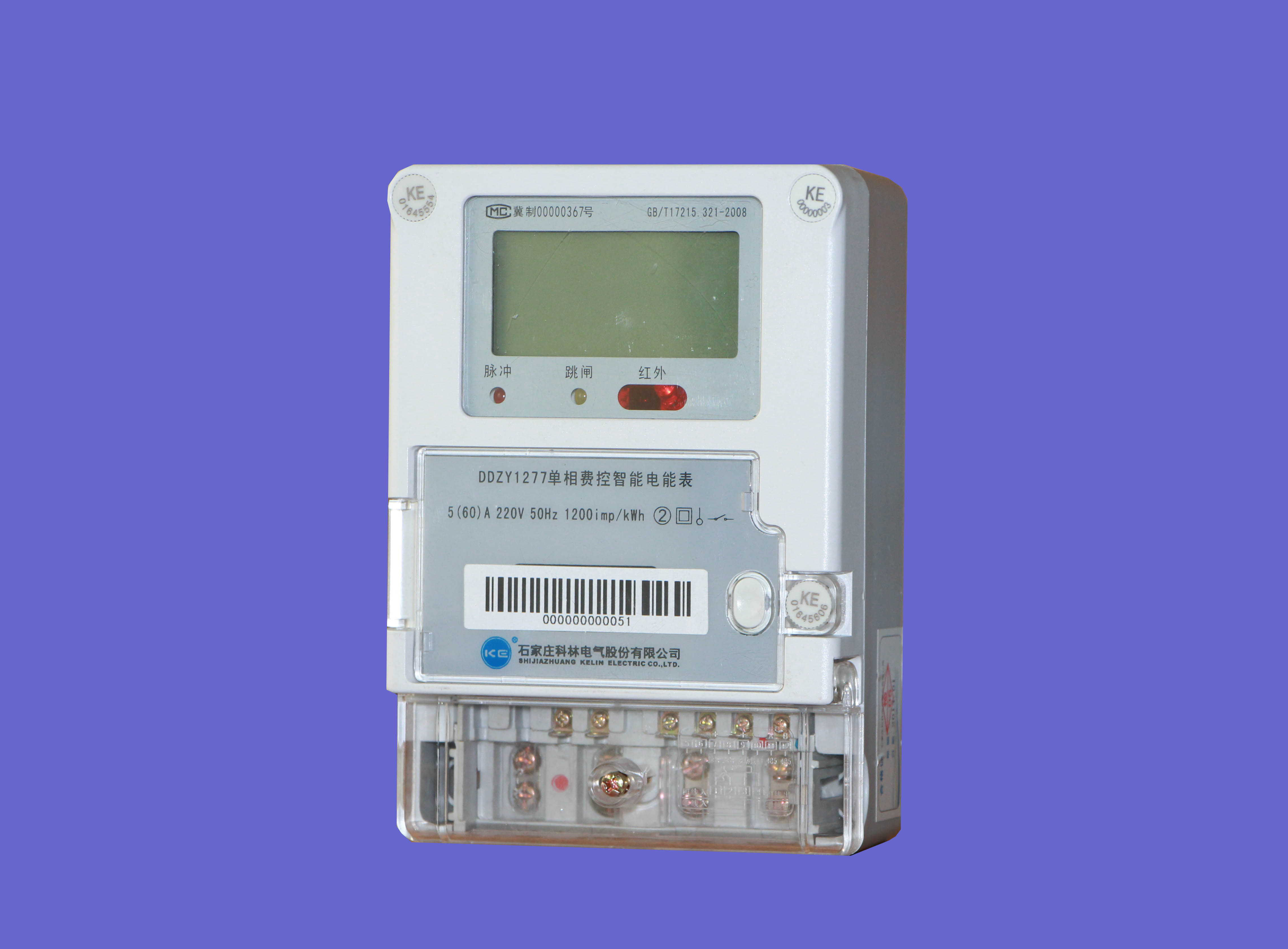 【产品名称】 DDZY1277型单相远程费控智能电能表 【产品概述】 DDZY1277型单相远程费控智能电能表是我公司自主研发的智能型高科技电能计量产品,它采用了先进微电子技术及SMT生产工艺制造,完全符合国网标准的智能电能表技术、功能、形式规范,具备执行分时或阶梯计费功能,适用于通过485组网进行远程抄表、远程费控的居民用户。