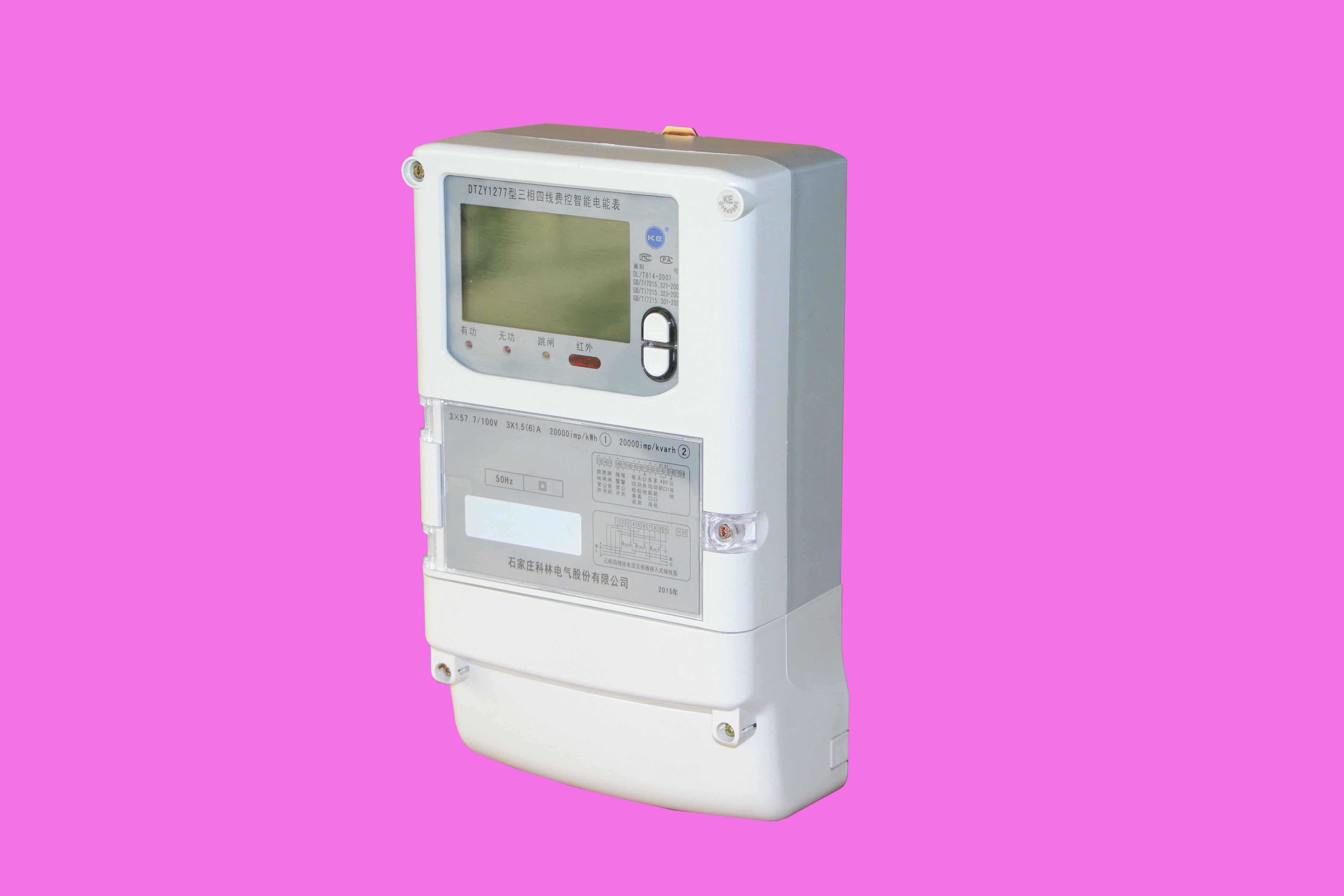 【产品名称】 DTZY1277型三相四线费控智能电能表 【产品概述】 DTZY1277型三相四线费控智能电能表主要应用于0.4Kv配变、台变关口计量和各类企事业单位及一般工商业用户的各种电力数据测量和计量,适用于通过RS485方式组网实现远程抄表、远程费控的居民用户。